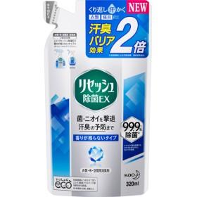 リセッシュ 除菌EX 香りが残らないタイプ つめかえ用 (320mL)