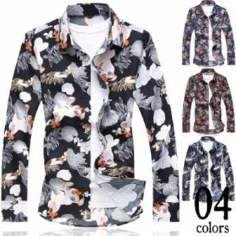 デザインシャツ 和柄 花柄 ボタニカル柄 長袖 柄シャツ 総柄 メンズ メンズファッション  無地 チョイ悪 オラオラ系 カジ