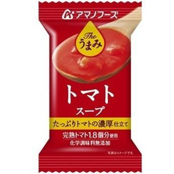 [まとめ買い]アマノフーズ Theうまみ トマトスープ 12.5g(フリーズドライ) 60個(1ケース)