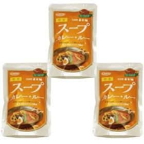 【宅配便送料無料】  コスモ直火焼 スープカレー・ルー 110g×3袋   【コスモ食品 フレーク】