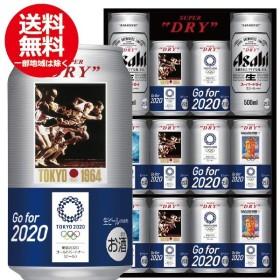 父の日 プレゼント 父の日ギフト ビール beer 送料無料 アサヒ スーパードライ LP-3N デザイン缶 詰め合わせ セット お誕生日 内祝い