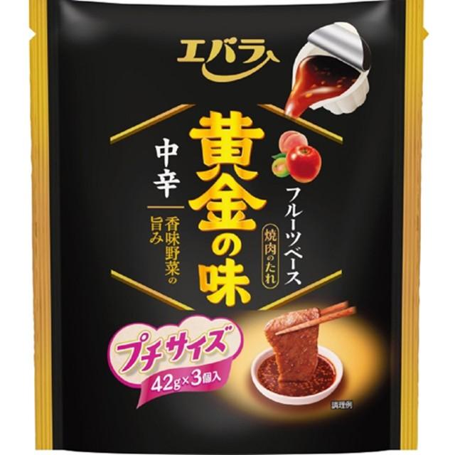 エバラ 黄金の味 中辛 (42g3コ入)
