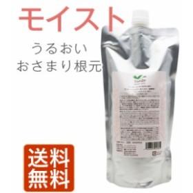 ★送料無料★デミ ユント シャンプー モイスト 500mL (詰替)