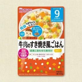 和光堂)グーグーキッチン 牛肉のすき焼き風ごはん【ベビーフード】[SALE][セール][西松屋]