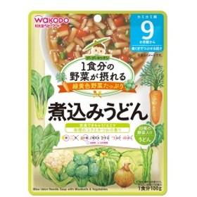 和光堂)1食分の野菜が摂れるグーグーキッチン 煮込みうどん【ベビーフード】【セール】[西松屋]