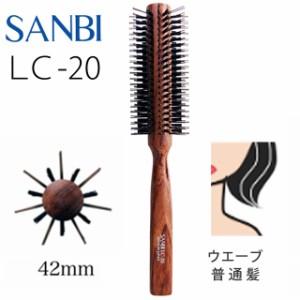 基本的なスタイリングに大活躍。 【ブロー抗菌ブラシ】 美容師が愛用する多目的ブラシ。