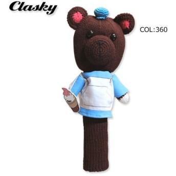 【Clasky】クラスキー ヘッドカバー【ドライバー用】CL180704 着せ替え ベア