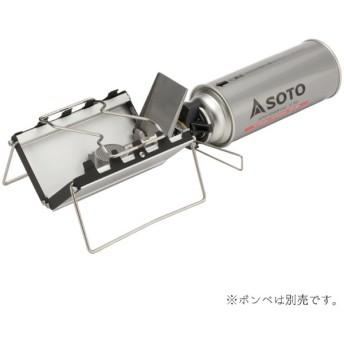 SOTO ソト G−ストーブ ST−320 ST320