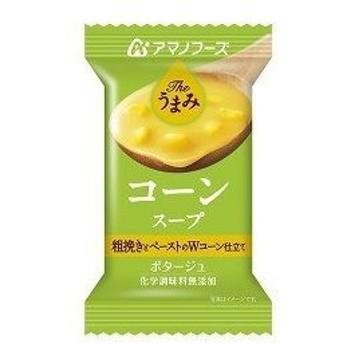 [まとめ買い]アマノフーズ Theうまみ コーンスープ 15g(フリーズドライ) 60個(1ケース)