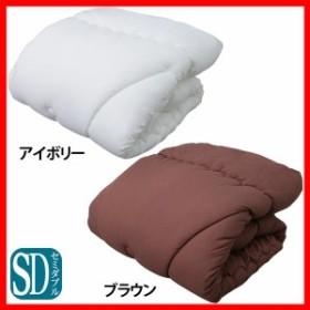 日本製 抗菌・防臭・防ダニ軽量マシュマロ掛けふとん SD 10PSW2536NS-1NI 全2色 プラザセレクト 送料無料