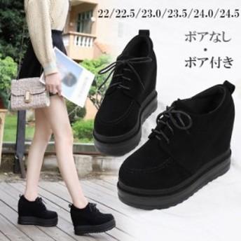 新作 スニーカー 厚底 韓国 レディース ブラック インヒール シューズ 靴 ローカット 小さいサイズ 歩きやすい 春 秋 冬 軽量 スエード