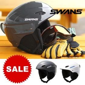 スワンズ ヘルメット 当店限定マットブラック M.BLK スキー スノーボード SWANS H-45R プロテクター エントリーモデル スノボ フリーライド helmet