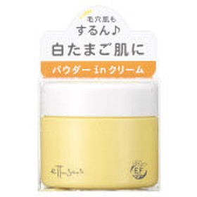 ettusais(エテュセ) スキンミルク<乳液・クリーム> 48g