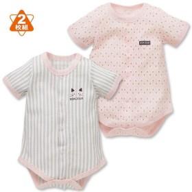 ベビー服  女の子 カリフォルニア綿 2枚組半袖前開きロンパース肌着(ネコストライプ・花柄) 60cm・70cm・80cm 赤ちゃん ベビー 新生児