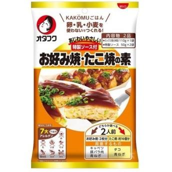 オタフク お好み焼・たこ焼の素(7大アレルゲン不使用) ( 2人前 )/ オタフクソース