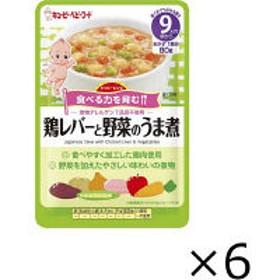 【9ヵ月頃から】キユーピーベビーフード ハッピーレシピ 鶏レバーと野菜のうま煮 80g 1セット(6袋) キユーピー