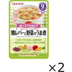 【9ヵ月頃から】キユーピーベビーフード ハッピーレシピ 鶏レバーと野菜のうま煮 80g 1セット(2袋) キユーピー