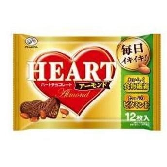 不二家 ハートチョコレートアーモンド袋 12枚×15入