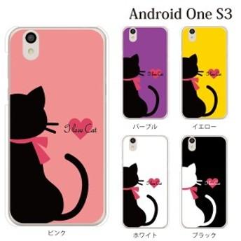 android One S3 yモバイルスマホケース 携帯ケース アンドロイド 携帯カバー スマホケース I love cat ネコ カラー 猫