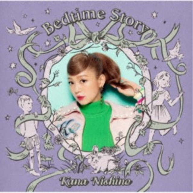 西野カナ/Bedtime Story (初回限定) 【CD+DVD】