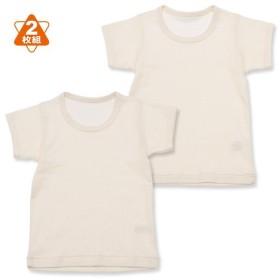 ベビー服  男の子 2枚組半袖シャツ(オーガニック) 70cm・80cm・90cm・95cm 赤ちゃん ベビー 新生児 乳児 幼児 子供服 おしゃれ