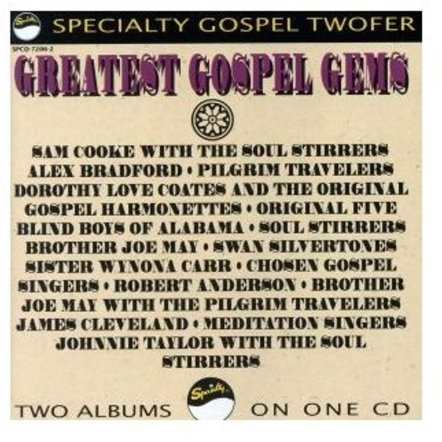 【輸入盤】Greatest Gospel Gems 1 & 2/(オムニバス)