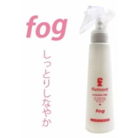 アペティート PCフィブメント fog フォグ 150mL