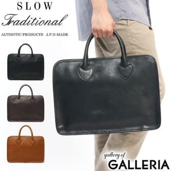 スロウトラディショナル ブリーフケース SLOW バッグ BONO ボーノ Classic briefcase ビジネスバッグ A4 本革 鞄 メンズ レディース 575ST17GG