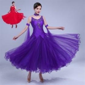 社交ダンス モダンドレス 大きい裾 競技会 競技用 ダンスウェア ステージ衣装 インターナショナルダンス ワルツ ダンス服