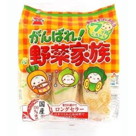 がんばれ!野菜家族(ベビーせんべい)【ベビーフード】