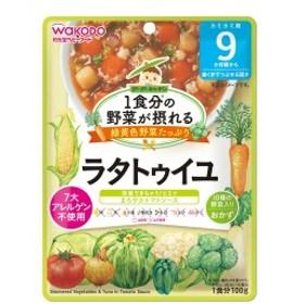 和光堂)1食分の野菜が摂れるグーグーキッチン ラタトゥイユ【ベビーフード】【セール】[西松屋]