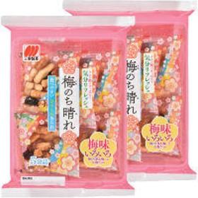 三幸製菓 梅のち晴れ 1セット(2袋)