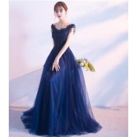 優雅 オフショルダー 豪華 ロングドレス フェミニン 発表会 フォーマルドレス 2色 パーティードレス 成人式 二次会 着痩せ 編み上げ