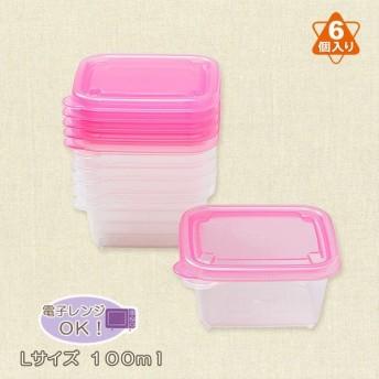 離乳食保存容器(L)