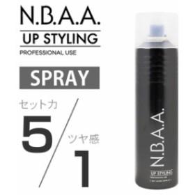 N.B.A.A.アップスタイリング SPハードスプレー 165g