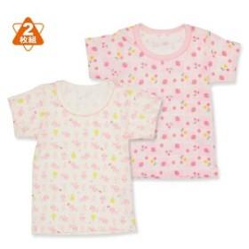 2枚組半袖シャツ(フルーツ・ネコ)【80cm・90cm・95cm】[ 肌着 インナー シャツ ベビー 赤ちゃん 女の子 子供 子ども こども ベビー服