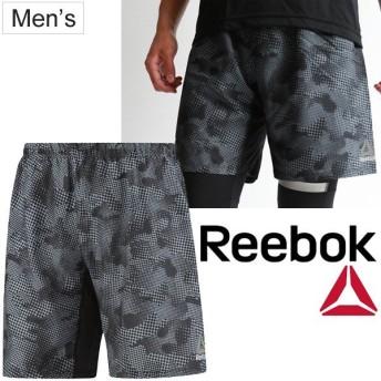 ランニングパンツ メンズ リーボック Reebok グラフィックショーツ 男性用 ハーフパンツ インナー一体型 ジョギング トレーニング ジム/DMI85