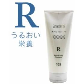 ナンバースリー ミュリアム クリスタル 薬用スカルプトリートメント R 200g【医薬部外品】