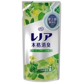 【完売御礼】P&GJapan レノア 本格消臭フレッシュグリーンつめかえ用【一般衣料用液体柔軟剤】