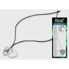 Bruff ハメパチピックペンダント HPP-500
