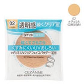 CEZANNE(セザンヌ) UVクリアフェイスパウダー 詰替え 02(ナチュラル) SPF28・PA+++ セザンヌ化粧品
