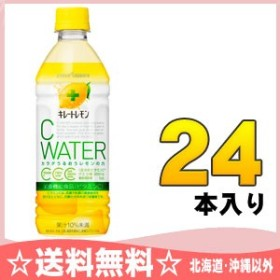 ポッカサッポロ キレートレモン Cウォーター 500ml ペットボトル 24本入