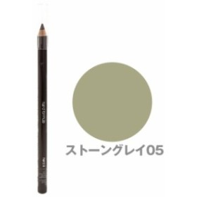 シュウウエムラ ハード フォーミュラ ハード9 (アイブローペンシル) 【ストーングレイ05】