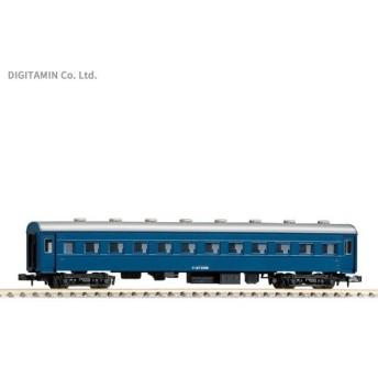 8549 TOMIX トミックス 国鉄客車 オハ47形(青色) Nゲージ 鉄道模型(ZN57307)