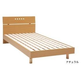 ベッドフレーム シングル 送料無料 シングルサイズ 木製フレーム すのこベッド シンプル 寝室 シングルベッド ステップ Sフレーム STEP-BHS 【着日指定不可】