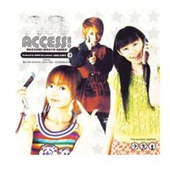 ACCESS!〜Produced by RADIOアニメロミックス