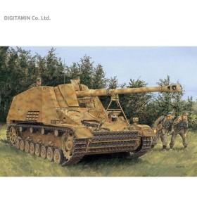 ドラゴン 1/35 WW.II ドイツ軍 Sd.Kfz.164 ナースホルン(4in1) プラモデル DR6459(ZS56026)