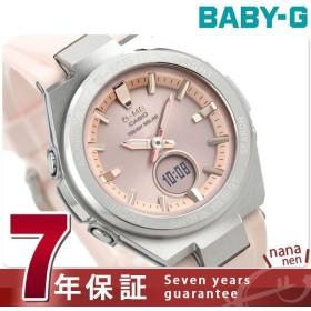 Baby-G レディース 腕時計 ソーラー ジーミズ アナデジ MSG-S200-4ADR カシオ ベビーG ピンク