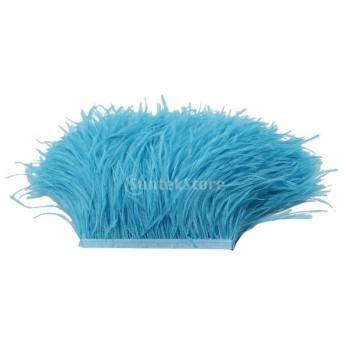ダチョウの羽 フリンジ トリム 染め 1ヤード 飾り物 軽量 全31色 - レイク・ブルー