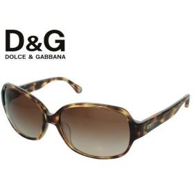 訳あり ドルチェ&ガッバーナ サングラス 度付き対応 DOLCE&GABBANA DD3087 598/13 レディース 国内正規品